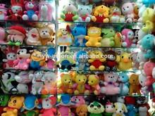 soft plush toy for crane machine , wholesale Vending machine plush toy