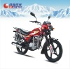 Motorcycle China high qualtiy top new style cheapest motorbike (ZF150-3C(I))