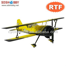 42in Pitts Model 12 EPO/ Foam Electric Airplane RTF (Brushless Version) Yellow