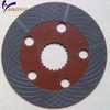 NEW HOLLAND brake disc 5159830 agriculture machinery parts