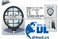 High Power 12v Halogen Lamp Auto Head Light