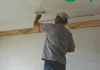 SA Building Plaster Coating Materials