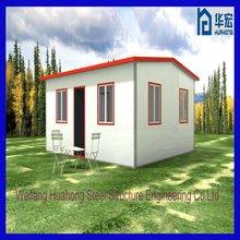Elegant prefab health and prefabricated house