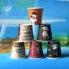 paper cup 6 oz