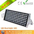 168W RGB Floodlight, High Power LED technology. 2 years Warranty