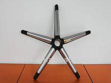 office chair base/chair leg/swivel chair base
