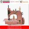2014 carpet sewing machine