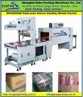 Online Shrink Packaging Machinery