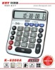 12 digits power consumption calculator K-6200A