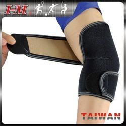 Veloelas elbow support,Orthopedic Support