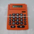 آلة حاسبة كبيرة الحجم 8 أرقام مع مفتاح كبير