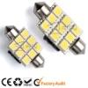 Low voltage 9 SMD 5050 Car led lights