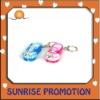 Custom Promotion Key Chain