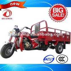HY200ZH-YYC Hydraulic Motor tricycle