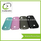 high quality and low price mobile phone case for Nokia 5230
