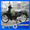 SX110-9A New 110CC Mini Chopper Motorcycle