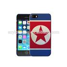 rainbow case ,latest imd case for i 5,PC mobile phone case+customized logo printing