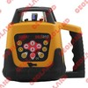 200HV Rotary Laser Level : Automatic 360 degree Rotating