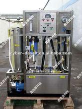 2 stage ro seawater desalination equipment