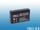 6v sealed lead acid battery (SR7-6)