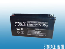 ups battery 12v 150ah (china battery supplier)
