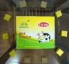 HOTSELL Halal Beef Bouillon Cube