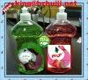 new formula natural lemon dish washing cleaners