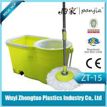 2012 newest design mop ,magic mop,spin mopZT-15