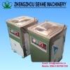 M2464 Refined Sugar Packing Machine