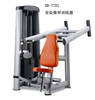 Fitness Equipment /Best Quality with Reasonable Price / Shoulder Press XH01