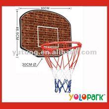 Kids Basketball Set CX60-13