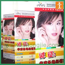 PVC Ad. board