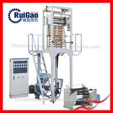 film extruder machine/Plastic film extruder machine/PE film extruder machine with single rewinder