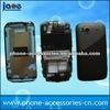 Sensation mobile phone housing for HTC