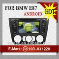 รถเครื่องเล่นดีวีดีgpsสำหรับbmwe87al-9205ซอฟต์แวร์