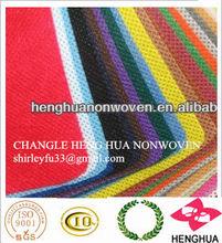 PP Spunbond Nonwoven Fabric, non-woven pp material,non woven spunbond textiles