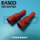 EASCO Fully Insulated Female Bullet Terminal Wire Terminal