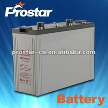 professional rechargeable ups battery 12v 42ah