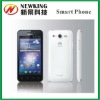 Huawei Honor U8860 4 39; 39; 800x480 TFT screen Android 4 0 8MP Camera GPS 3G Smart Phone