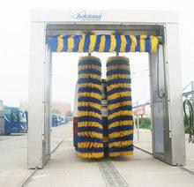 AUTOBASE-TT-420china bus car wash