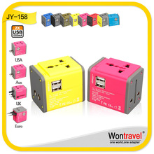 New dsign patent colourful and approved CE electrical plug adapter 2014