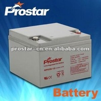 12v7ah free maintenance battery