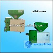 whirlston automatic pellet burner for industrial boiler