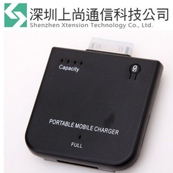 1900mAh Portable External Mobile Backup Battery Charger for iPhone 4S 4G 3G iPod