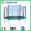 12FT Adult Trampolines spring trampolines