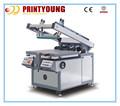 Pry-8060a de alta precisión de la pantalla de la máquina de impresión