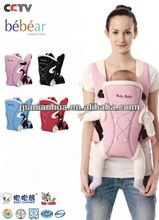 hot baby carrier