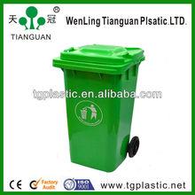 120L trash bin