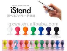 2012 Good quality for iphone silicon stand