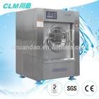 15kg-100kg front loading washing machine